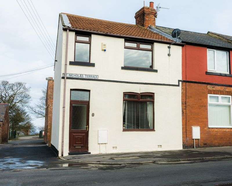 3 Bedrooms Terraced House for sale in St. Nicholas Terrace, Peterlee