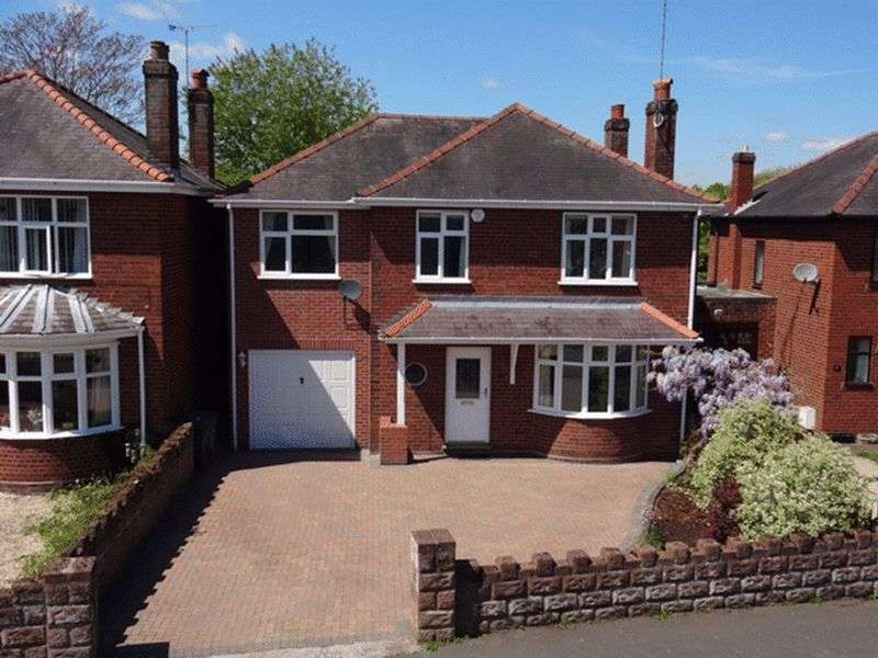 4 Bedrooms Detached House for sale in Moor Hall Drive, STOURPORT DY13 8SG