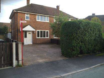 3 Bedrooms Semi Detached House for sale in Ashley Road, Wilmslow, Cheshire