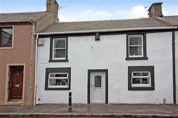 2 Bedrooms Terraced House for sale in Abbeygreen, Lesmahagow, Lanark