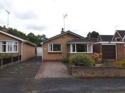 2 Bedrooms Bungalow for sale in Forest Rise, Warsop, Mansfield, Nottinghamshire