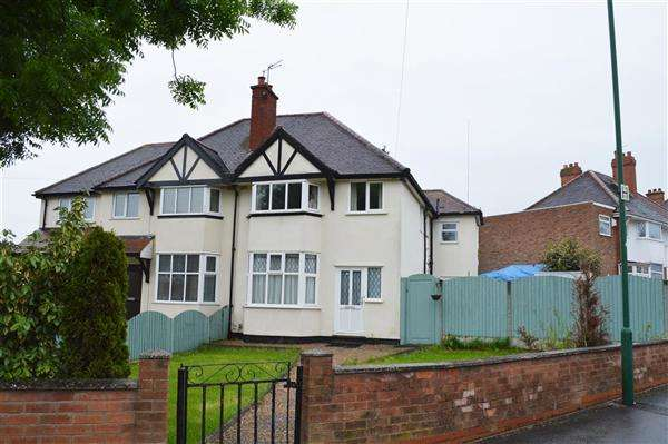 4 Bedrooms Semi Detached House for sale in Hardwick Road, Solihull, Solihull