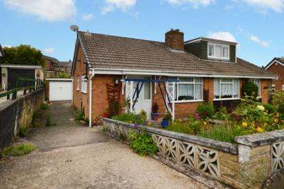 2 Bedrooms Bungalow for sale in Broad Inge Crescent, Chapeltown, Sheffield, South Yorkshire