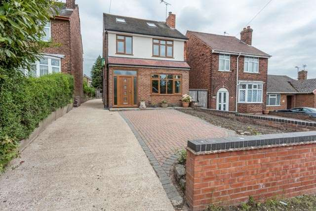 4 Bedrooms Detached House for sale in Nottingham Road, Nottingham, Nottinghamshire, NG16
