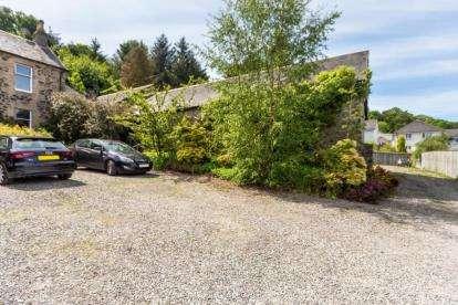 4 Bedrooms End Of Terrace House for sale in Mid Gardens, Burnside Road, Burnside, Glasgow