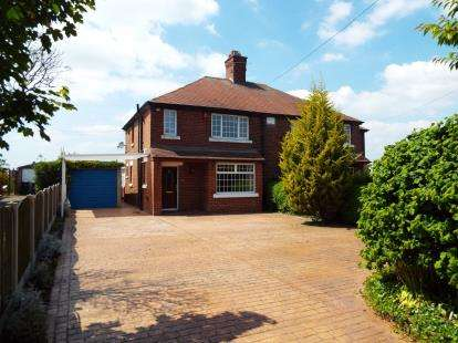 3 Bedrooms Semi Detached House for sale in Red Hall Cottages, Middlewich Road, Leighton, Crewe