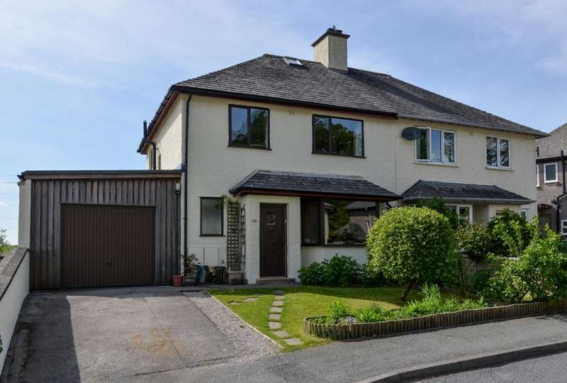 4 Bedrooms Semi Detached House for sale in Warwick Drive, Summerlands, Kendal, Cumbria, LA8