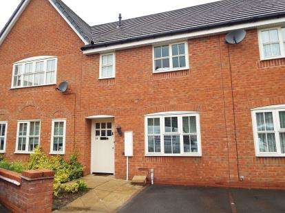 2 Bedrooms Terraced House for sale in Boatmans Reach, Birmingham, West Midlands