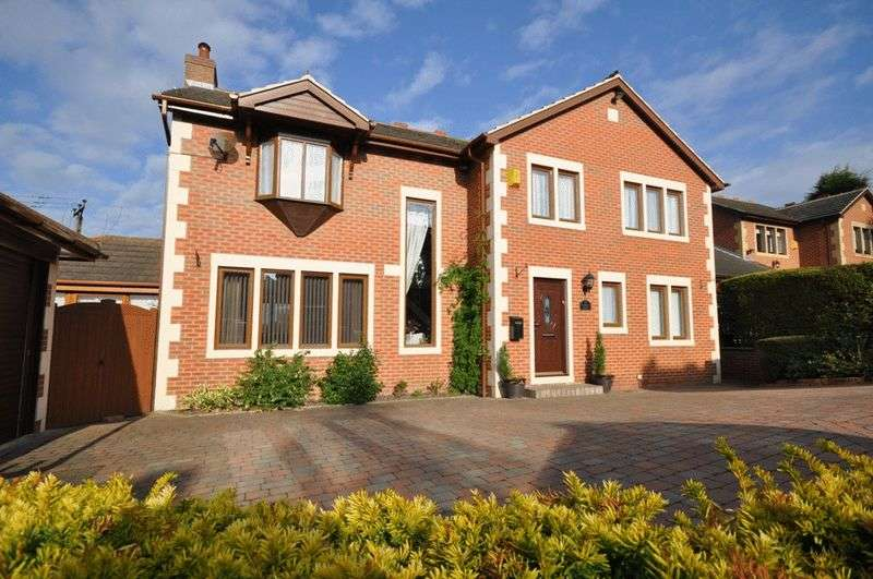 6 Bedrooms Detached House for sale in Oakhall Park, Crigglestone