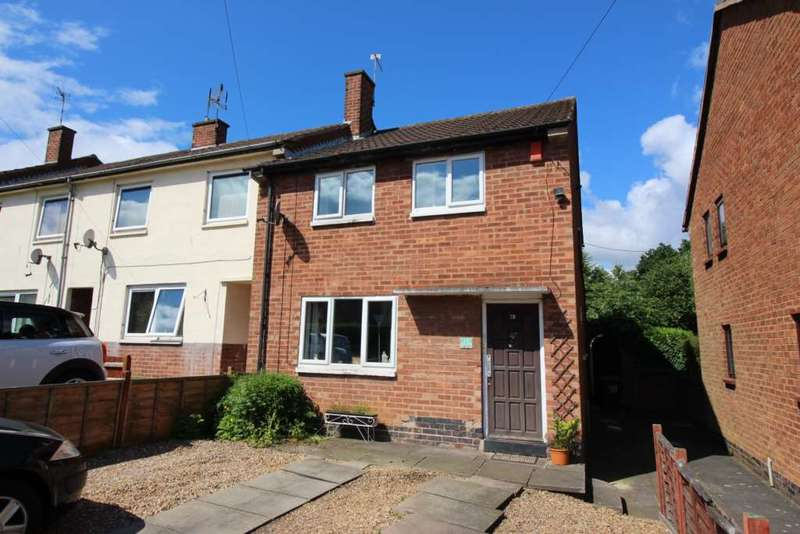 3 Bedrooms End Of Terrace House for sale in Elstree Avenue, Leicester