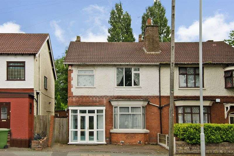 3 Bedrooms Semi Detached House for sale in Victoria Road, Fallings Park