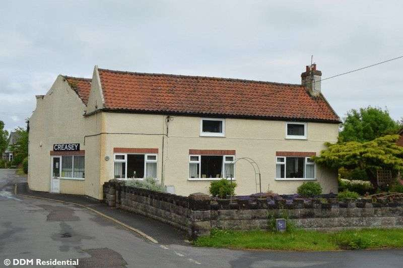 2 Bedrooms Detached House for sale in Westfield Road, Goxhill