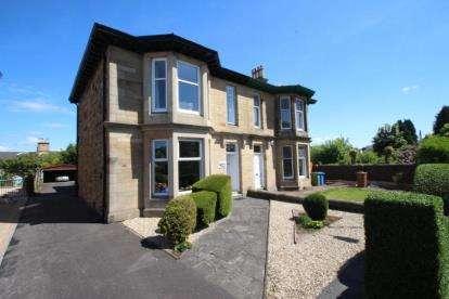 5 Bedrooms Semi Detached House for sale in Rennie Street, Falkirk