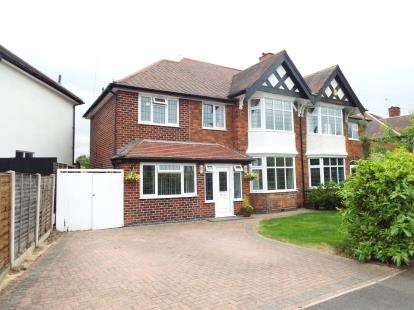 4 Bedrooms Semi Detached House for sale in Cumberland Avenue, Beeston, Nottingham, Nottinghamshire