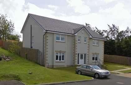 5 Bedrooms Detached House for sale in Egmont Park, East Kilbride, East Kilbride