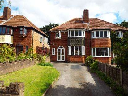 3 Bedrooms Semi Detached House for sale in Farnol Road, Birmingham, West Midlands
