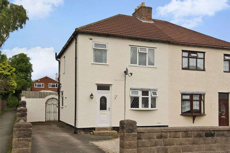 3 Bedrooms Semi Detached House for sale in Railway Street, Cannock