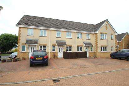 2 Bedrooms Terraced House for sale in Stirling Gate, Linwood