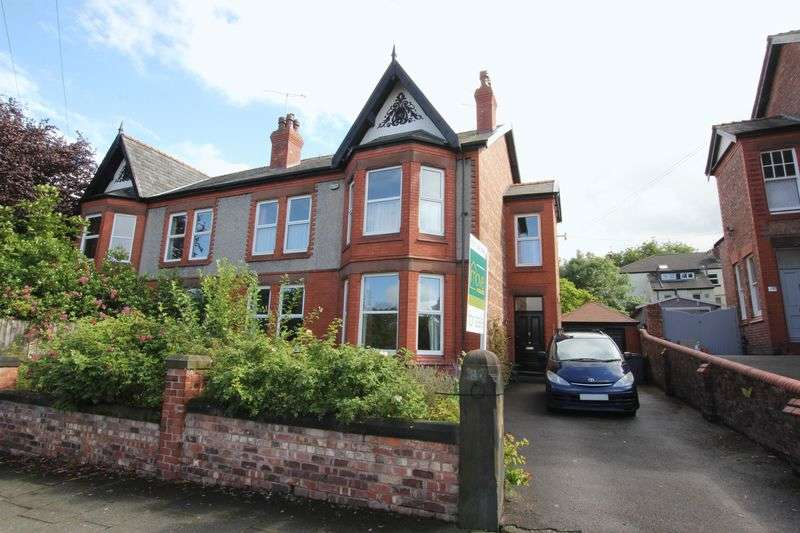 5 Bedrooms Semi Detached House for sale in St Andrews Road, Prenton, Wirral