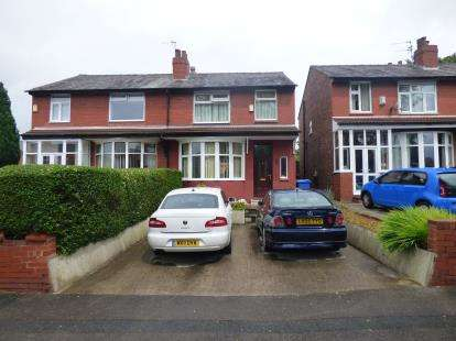 3 Bedrooms Semi Detached House for sale in St. Lesmo Road, Edgeley, Stockport, Cheshire