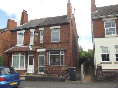 2 Bedrooms Semi Detached House for sale in Moira Road, Donisthorpe, Swadlincote, Leicestershire