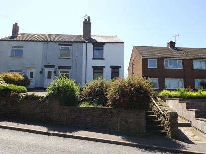 2 Bedrooms End Of Terrace House for sale in Blackwell Road, Huthwaite, Sutton-in-Ashfield