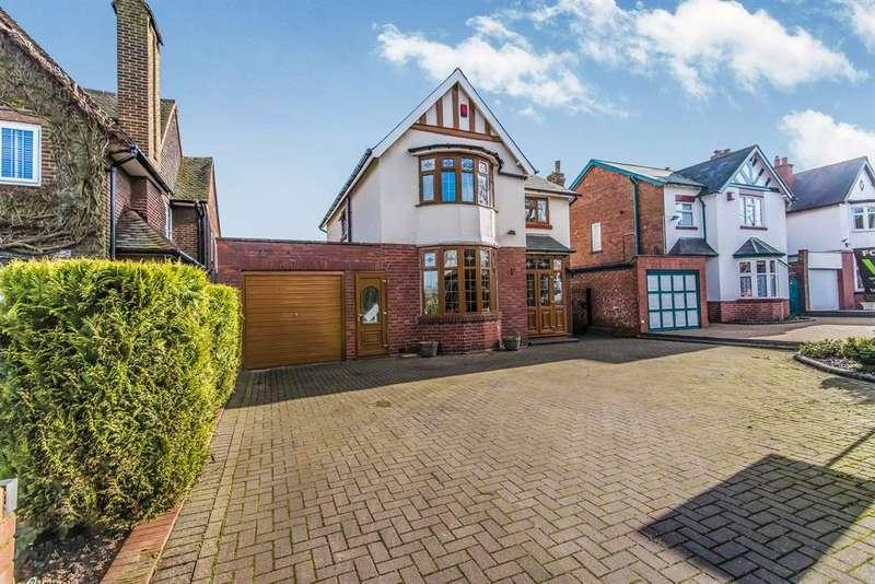 4 Bedrooms Detached House for sale in DAGGER LANE, WEST BROMWICH, WEST MIDLANDS, B71 4BT