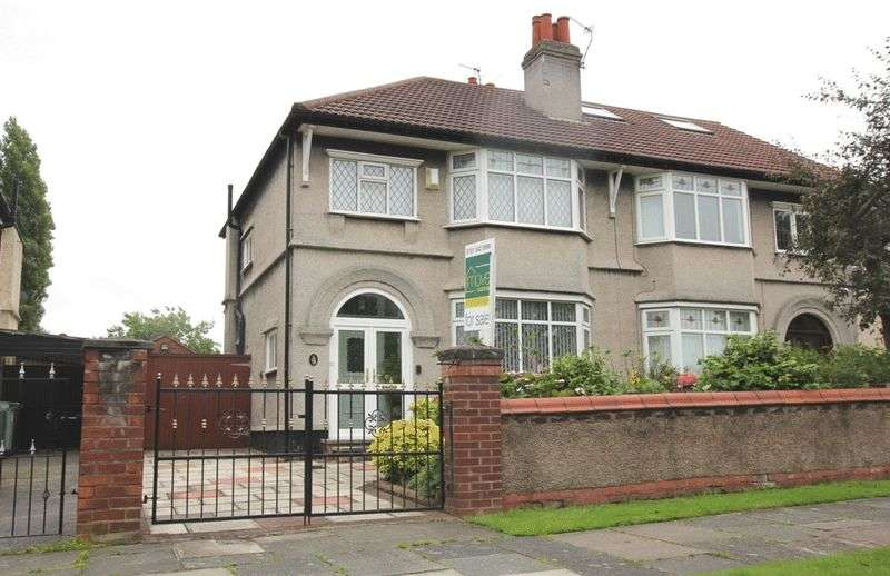 3 Bedrooms Semi Detached House for sale in Hesketh Avenue, Bebington, Wirral