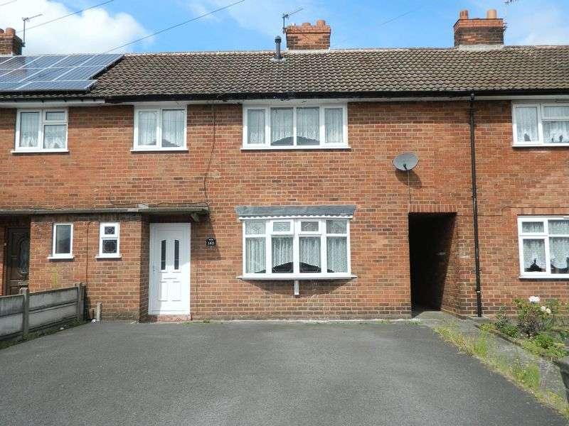3 Bedrooms Terraced House for sale in Leasowe Road, Tipton