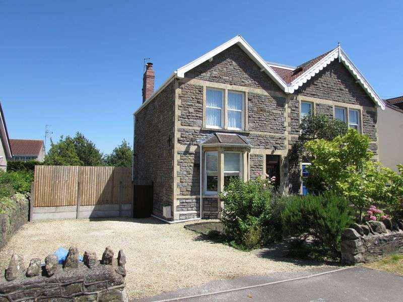 3 Bedrooms Semi Detached House for sale in Charlton Park, Keynsham