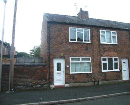 2 Bedrooms End Of Terrace House for sale in Priory Street, Northwich, Cheshire
