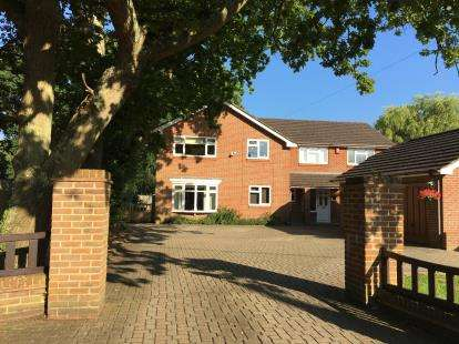 5 Bedrooms Detached House for sale in Curdridge, Southampton, Hampshire