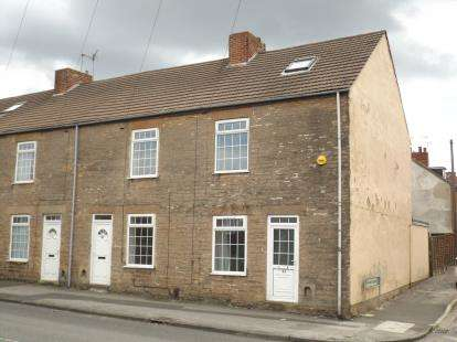 3 Bedrooms End Of Terrace House for sale in Stoneyford Road, Sutton-in-Ashfield, Nottinghamshire