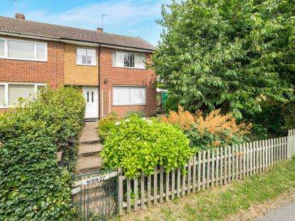 3 Bedrooms End Of Terrace House for sale in Danes Close, Arnold, Nottingham, Nottinghamshire