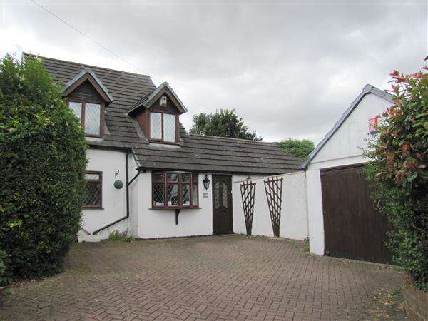 3 Bedrooms Detached House for sale in Maxstoke Lane, Coleshill