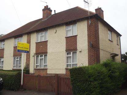 3 Bedrooms Semi Detached House for sale in Stenson Road, Derby, Derbyshire