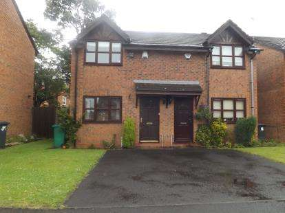2 Bedrooms Semi Detached House for sale in Plattbrook Close, Fallowfield, Manchester, Greater Manchester
