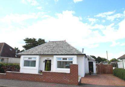 3 Bedrooms Bungalow for sale in Hills Road, Strathaven, South Lanarkshire
