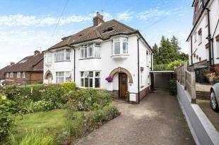 5 Bedrooms Semi Detached House for sale in Deakin Leas, Tonbridge, Kent