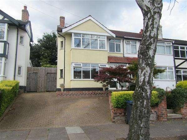 3 Bedrooms End Of Terrace House for sale in Old Oak Road, Kings Norton, Birmingham