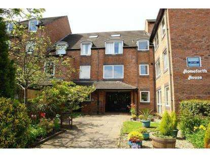 1 Bedroom Retirement Property for sale in Homeforth House, High Street, Gosforth, Newcastle upon Tyne, NE3