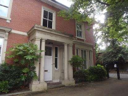 2 Bedrooms Flat for sale in Vicarage Place, 55 Ashbourne Road, Derby, Derbyshire