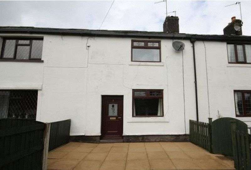 2 Bedrooms Terraced House for sale in Pitshouse Lane, Rochdale