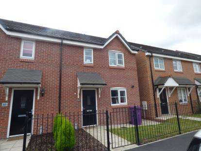 3 Bedrooms Semi Detached House for sale in Addenbrooke Drive, Speke, Liverpool, Merseyside, L24