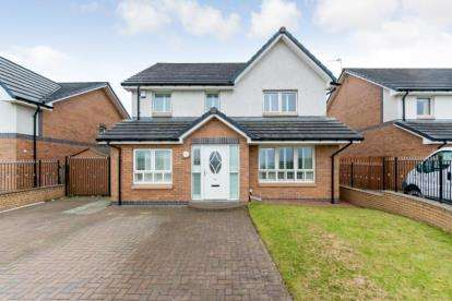 4 Bedrooms Detached House for sale in Avenue End Drive, Hogganfield