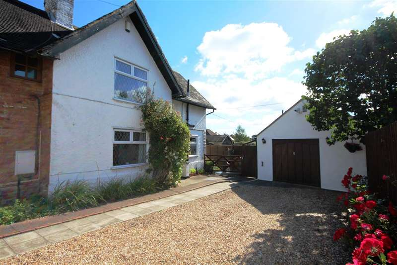2 Bedrooms Cottage House for sale in Beech Lane, West Hallam