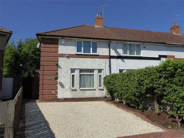 2 Bedrooms End Of Terrace House for sale in Copstone Grove, Weoley Castle, Birmingham