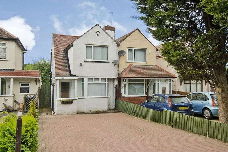 2 Bedrooms Semi Detached House for sale in Wolverhampton Road, Wedges Mills, Cannock
