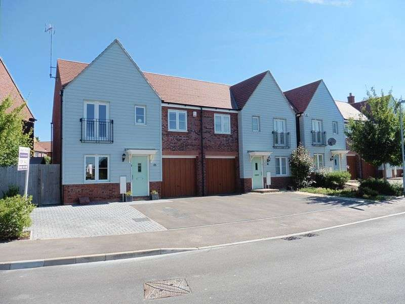4 Bedrooms Semi Detached House for sale in Lake View, Dunstable