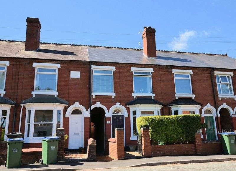 3 Bedrooms Terraced House for sale in Corngreaves Road